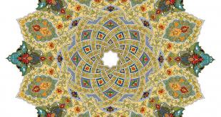 صور زخرفة اسلامية , صور لاشكال من الفن الاسلامي المميز