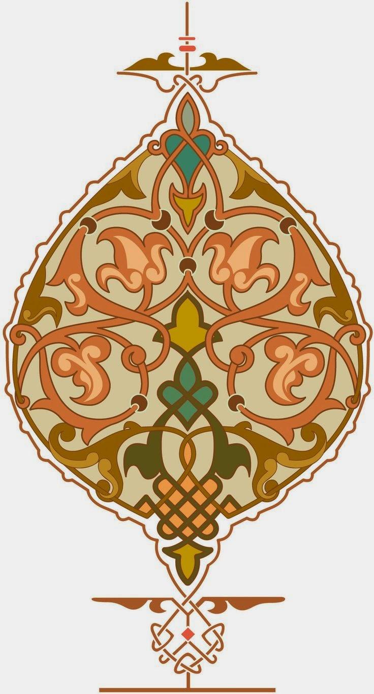 بالصور زخرفة اسلامية , صور لاشكال من الفن الاسلامي المميز 3614 6