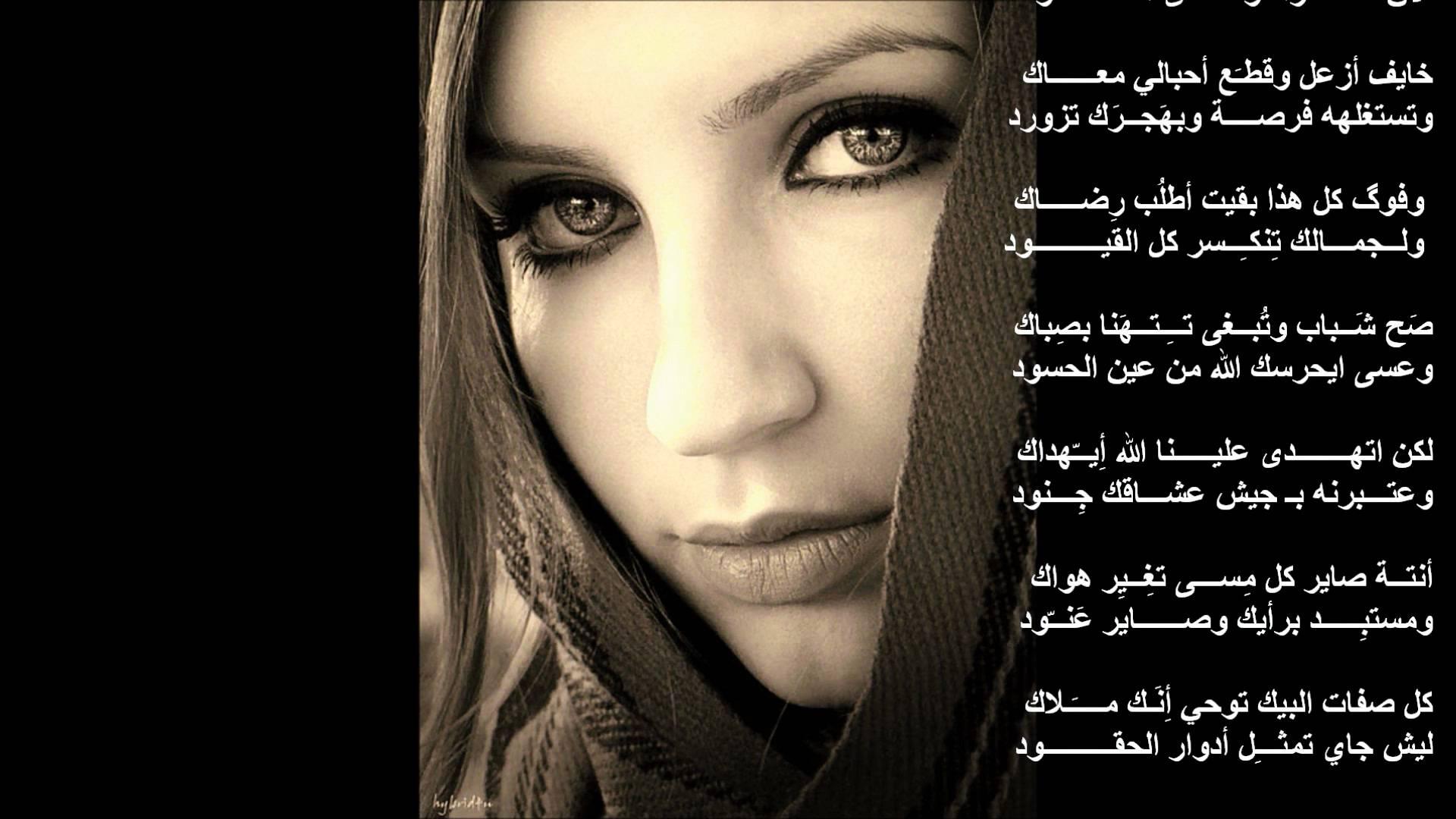 صور شعر رومانسي عراقي , اجمل الاشعار الرومانسية