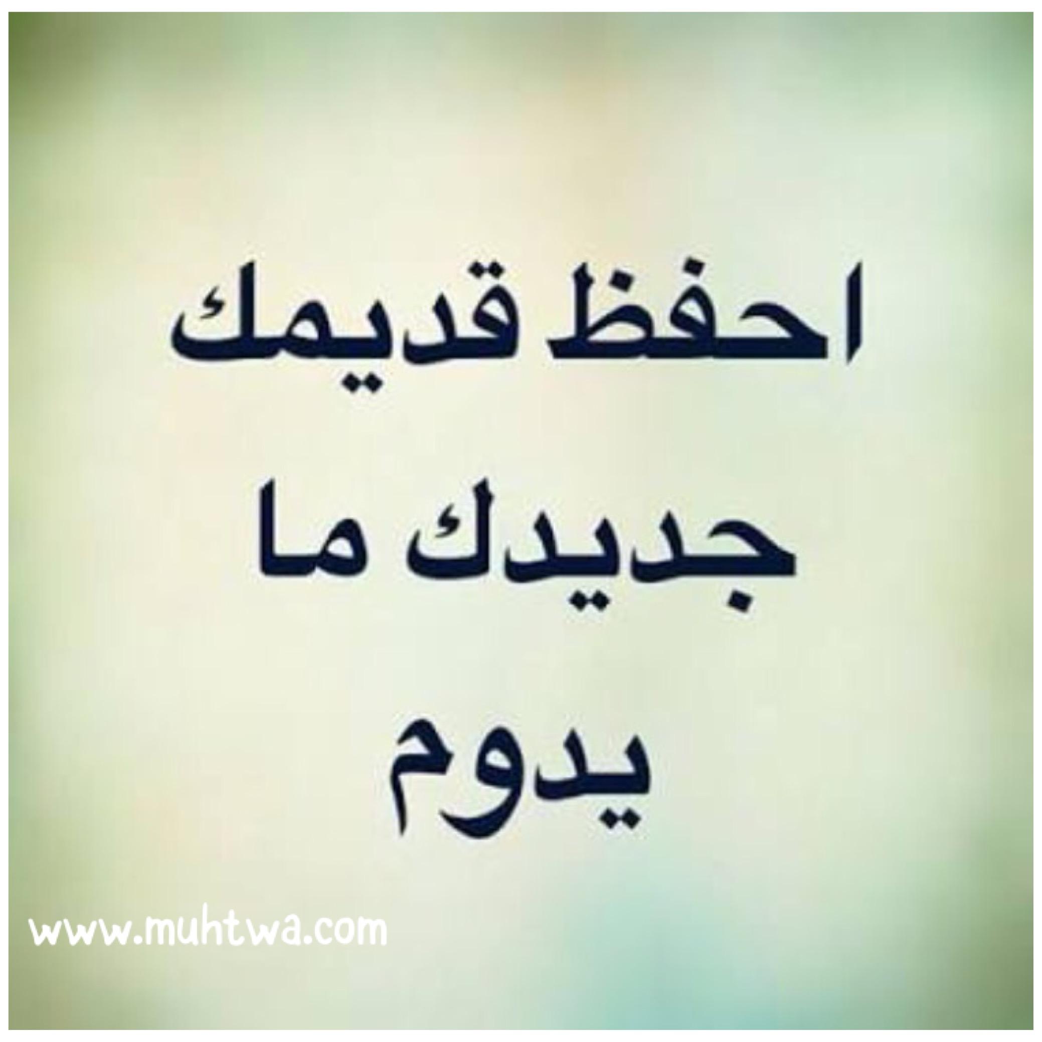 صوره حكم وامثال شعبيه , افضل الحكم 2019