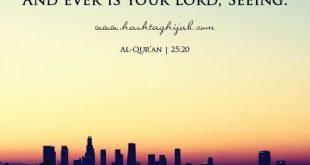 صور خلفيات اسلامية للموبايل , خلفية لتذكرك بربك دائما