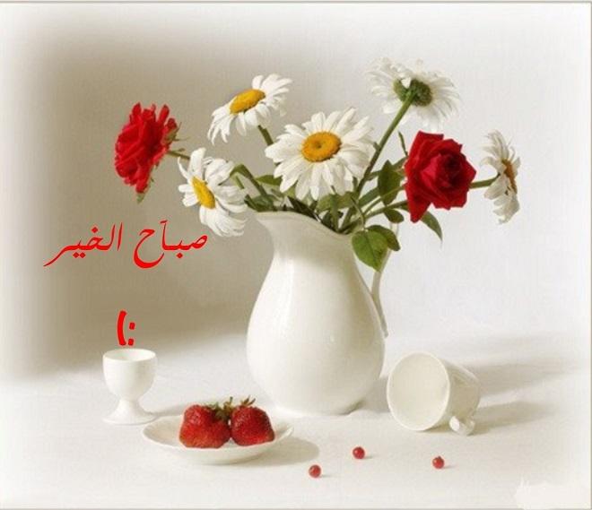 صورة ورد صباح الخير , صباح الورد علي الورد 396 2