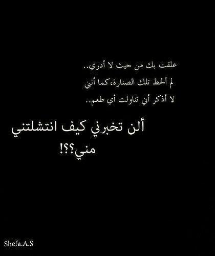 بالصور رسائل شوق للحبيب , اشواق وحنين للحبيب 4879 4