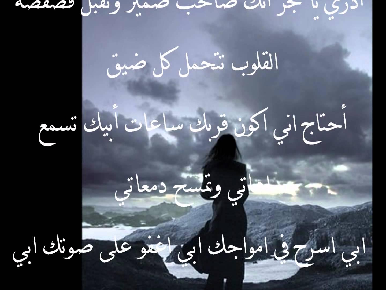 بالصور رسائل شوق للحبيب , اشواق وحنين للحبيب 4879 9