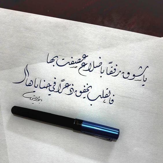 بالصور رسائل شوق للحبيب , اشواق وحنين للحبيب 4879