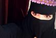 بالصور صور بنات بالنقاب , ملكات وحور من الجنه 4915 2 110x75