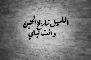 صوره عبارات حب قصيره , كلمات رومانسيه للحبيب