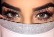 بالصور صور عيون بنات , عيون يعجز اللسان عن وصفها 519 1 110x75