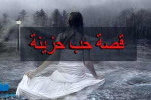 صورة قصة حب حزينة , قصة تدمع لها القلوب