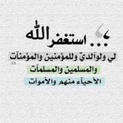 بالصور دعاء للمسلمين , صوت رائع ودعاء جميل