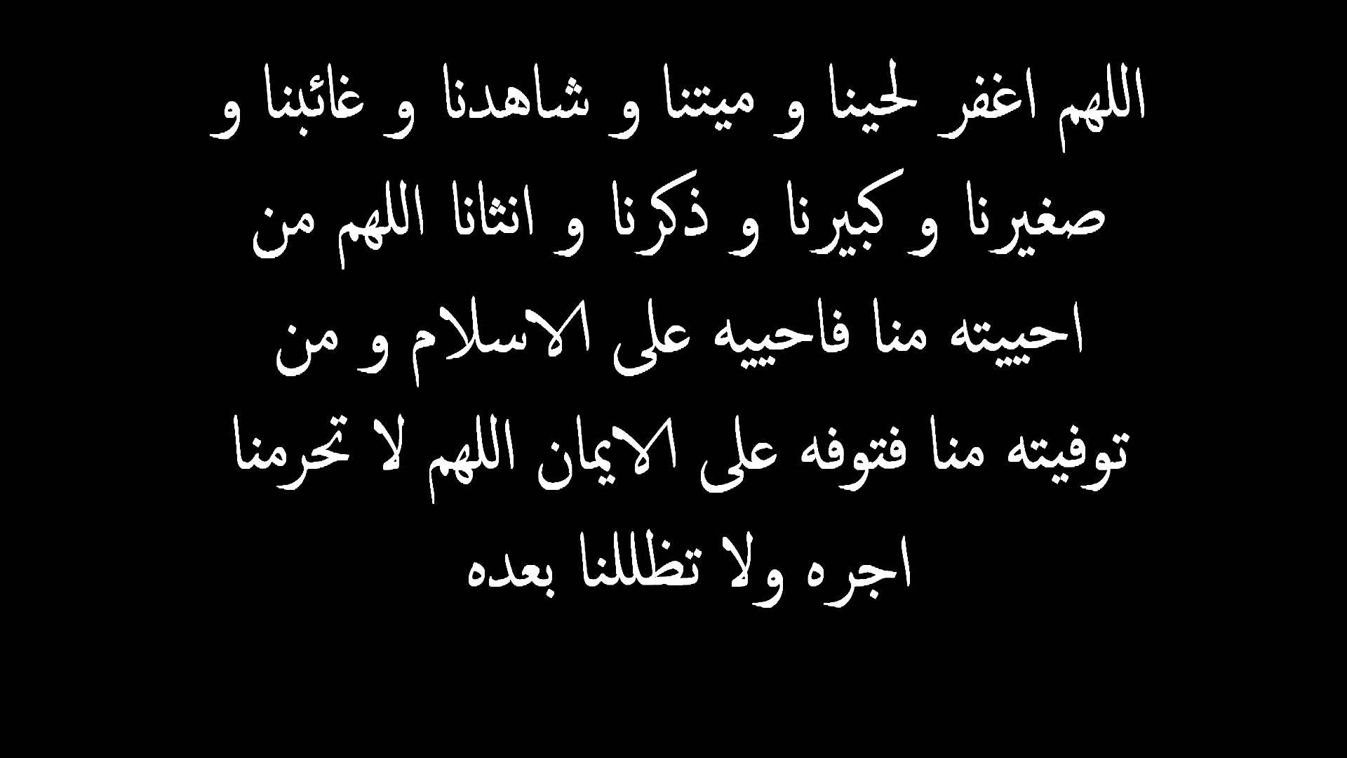 بالصور دعاء للمسلمين , صوت رائع ودعاء جميل 5213