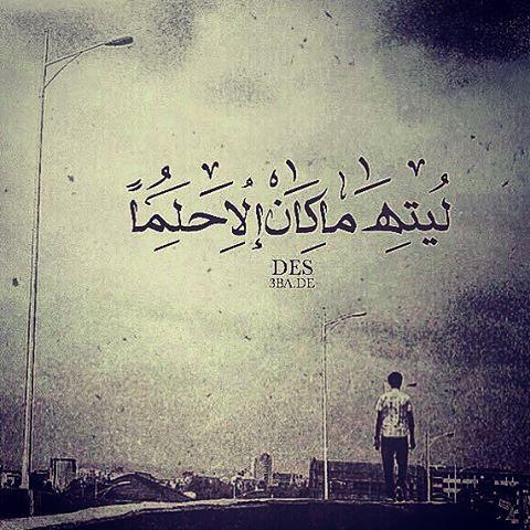 بالصور اجمل العبارات الحزينه , كلمات حزينه جدا 5328 1