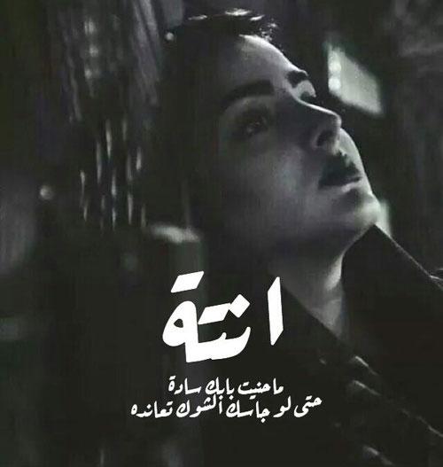 بالصور اجمل العبارات الحزينه , كلمات حزينه جدا 5328 2