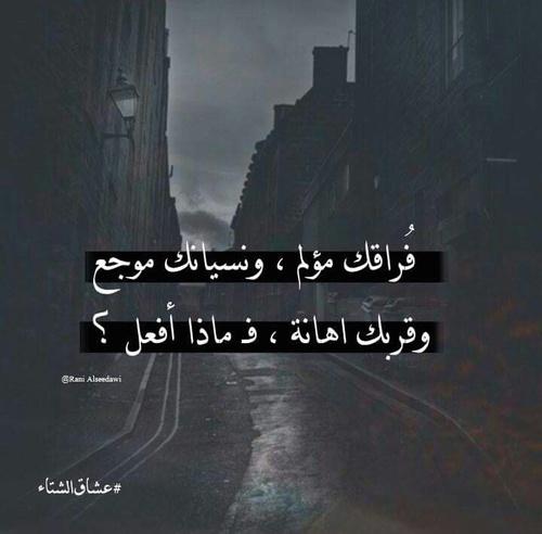 بالصور اجمل العبارات الحزينه , كلمات حزينه جدا 5328 4