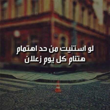 بالصور اجمل العبارات الحزينه , كلمات حزينه جدا 5328 5