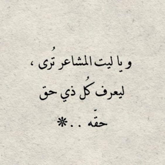بالصور اجمل العبارات الحزينه , كلمات حزينه جدا 5328 8