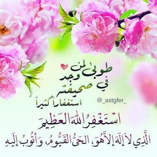 صورة احلى دعاء , كلمات وادعيه مميزة 5510 4