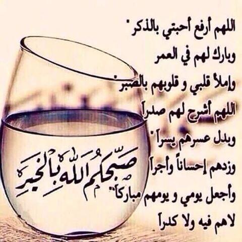 صورة احلى دعاء , كلمات وادعيه مميزة 5510 7