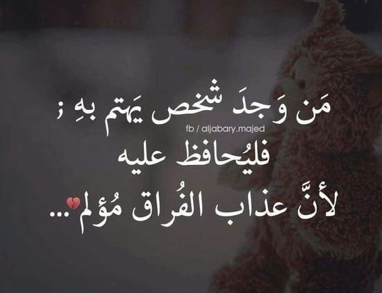 صوره صورحزينة مع عبارات , اجمل كلمات حزينه