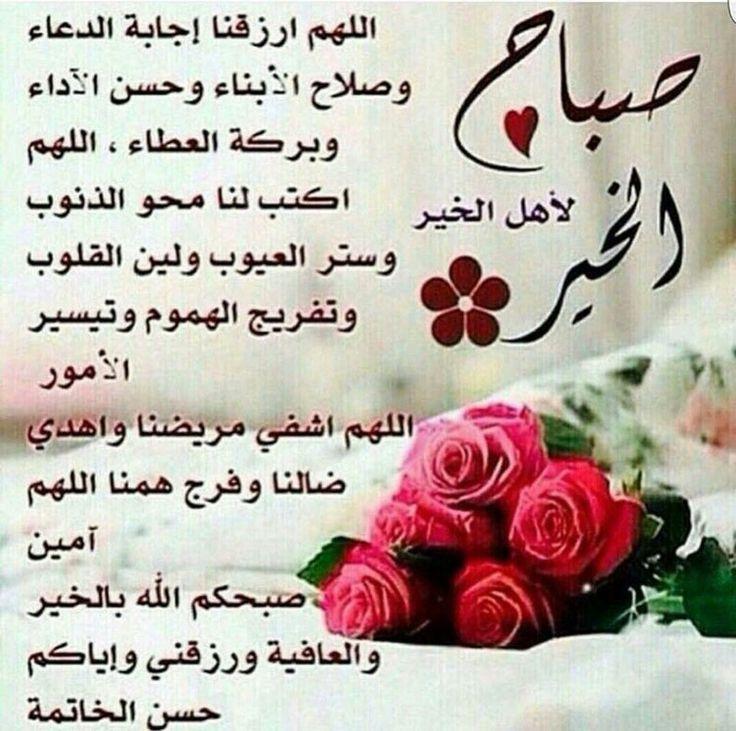 بالصور اجمل صباح الخير , كلمات صباح الخير 5693 6