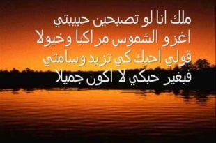 بالصور اجمل اشعار الحب , اروع القصائد المعبره عن العشق 6499 3 310x205
