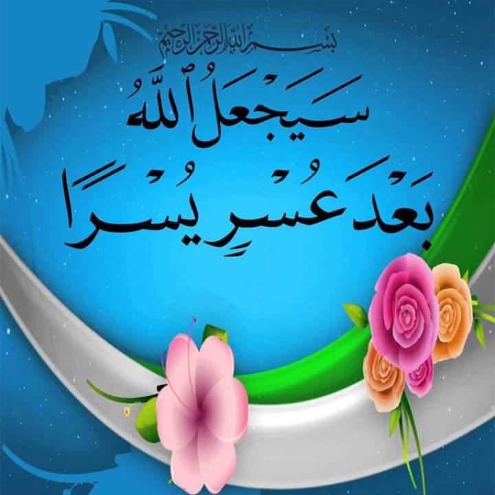 صوره صورديني , اجمل الصور والخلفيات الاسلاميه