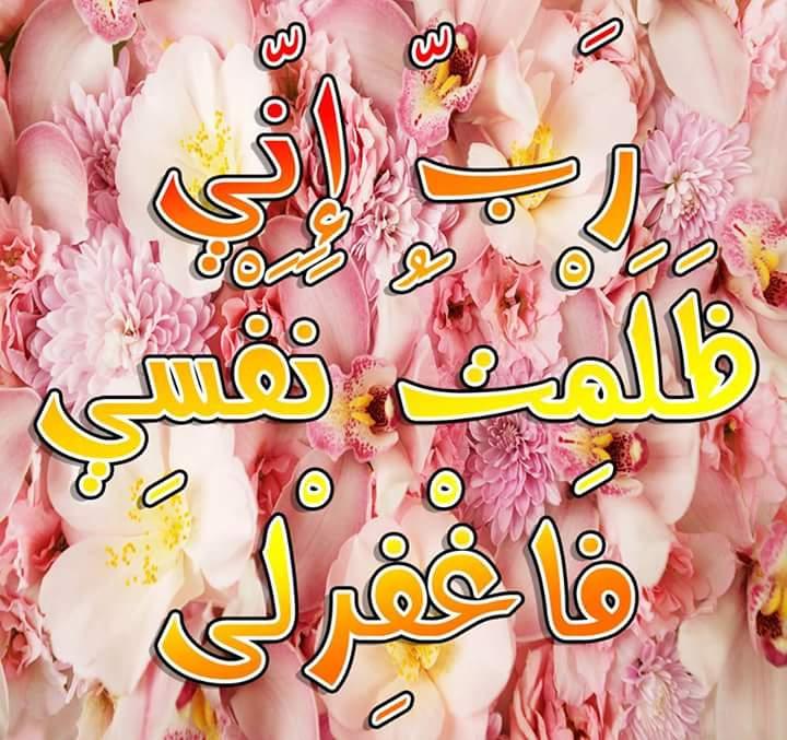 بالصور صورديني , اجمل الصور والخلفيات الاسلاميه 6671 7