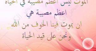 اجمل الصور الاسلامية المعبرة , اليك اخي المسلم احلي كلمات و صور دينية