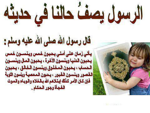 صورة اجمل الصور الاسلامية المعبرة , اليك اخي المسلم احلي كلمات و صور دينية 1647 2