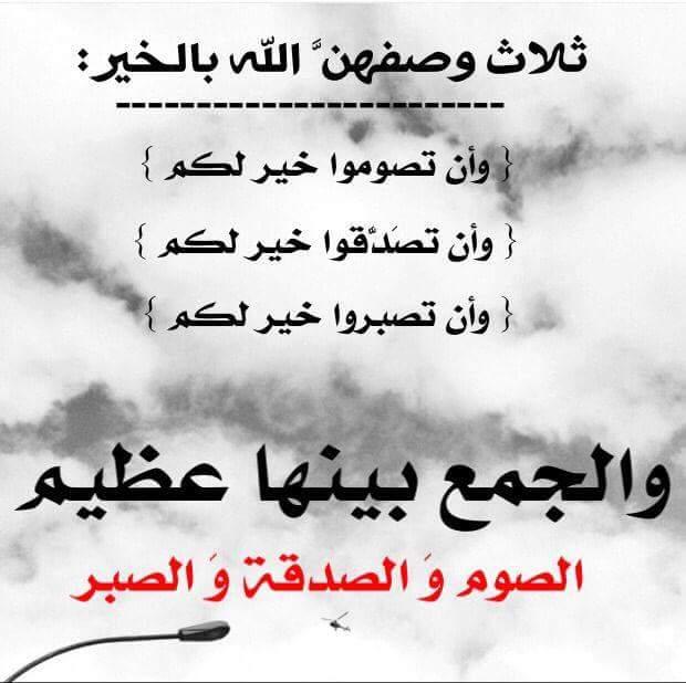 صورة اجمل الصور الاسلامية المعبرة , اليك اخي المسلم احلي كلمات و صور دينية 1647 7