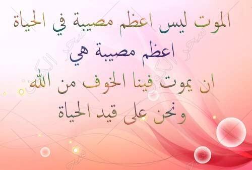 صورة اجمل الصور الاسلامية المعبرة , اليك اخي المسلم احلي كلمات و صور دينية 1647