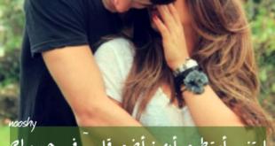 صور رومانسيه للعشاق , اجمل الصور الرومانسية لتجديد الحب