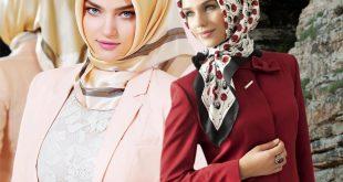 بالصور حجابات تركية 2019 , اشيك موديلات العام الجديد للحجاب التركي 1667 17 310x165