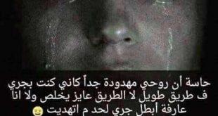 بالصور اروع الصور الحزينة المكتوب عليها , كلمات تدل علي الحزن 4391 12 310x165