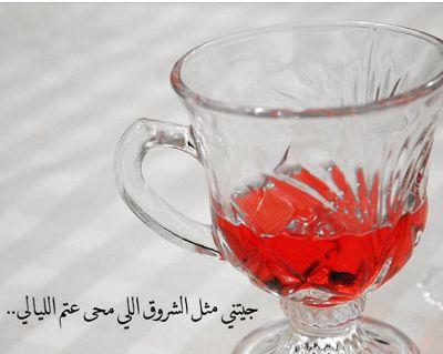 صورة احلى صباح للحبيب , كلمات صباحية رومانسية و رائعة للحبيب 1780 3