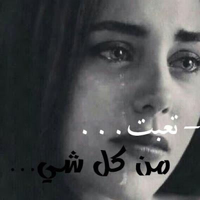 صور صور حزن بنات , اقوي الصور الحزينة و المؤثرة للبنات
