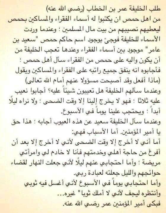 بالصور قصص اسلاميه , اجمل القصص في الاسلام 1673 1