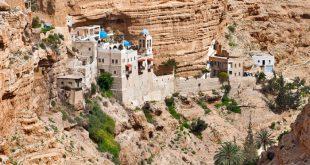 بالصور اقدم مدينة في العالم , تعرف علي اقدم المدن بالعالم 1701 5 310x165