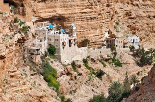 بالصور اقدم مدينة في العالم , تعرف علي اقدم المدن بالعالم 1701 5 310x205
