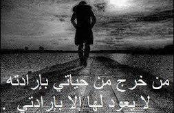 بالصور كلمات كردية عن الحب , تعرفي على لغات الكرديين 12290 12 253x165