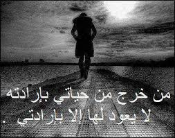 صور كلمات كردية عن الحب , تعرفي على لغات الكرديين