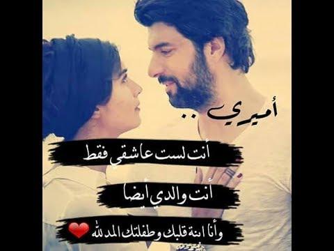 بالصور بوستات حب للزوج , كلمات وصور بوستات حب رائعة لزوجك 2279 7