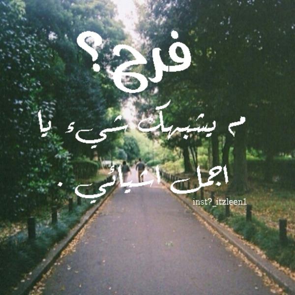 بالصور صور اسم فرح , اسم فرح مكتوب علي اجمل الصور ومزخرف 2371 7