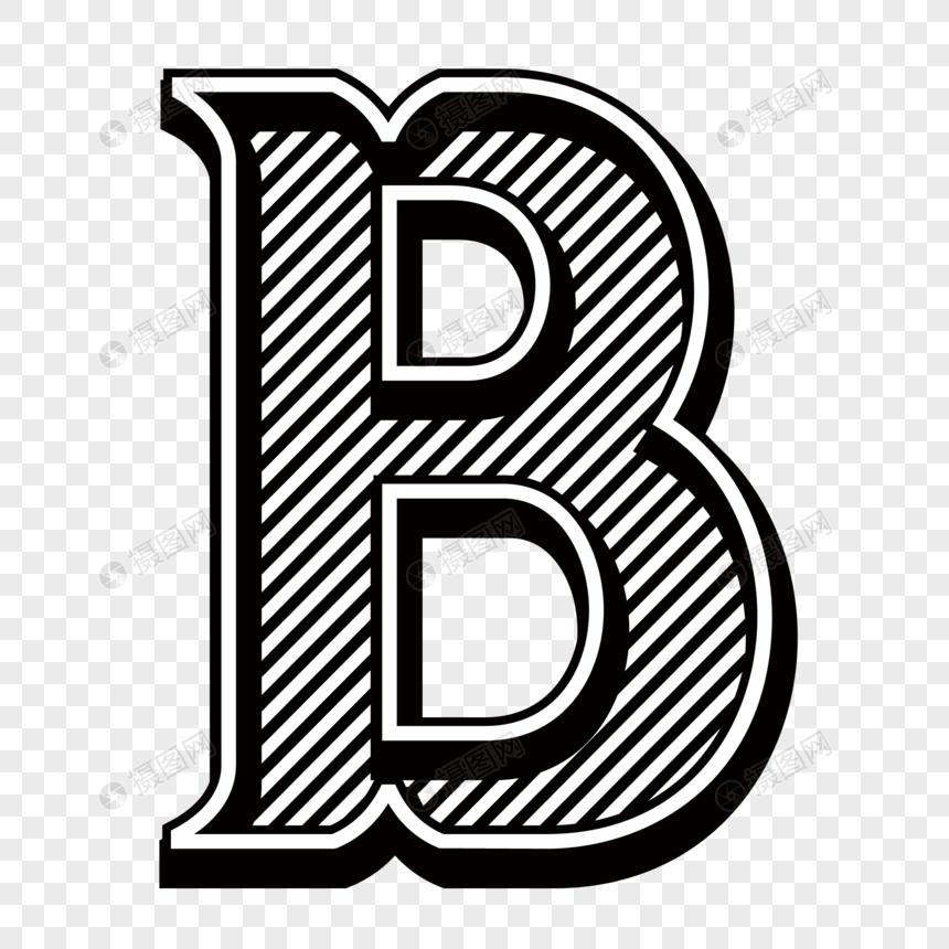 بالصور صور حرف b , اجمل الصور المكتوب عليها حرف b 2507 1