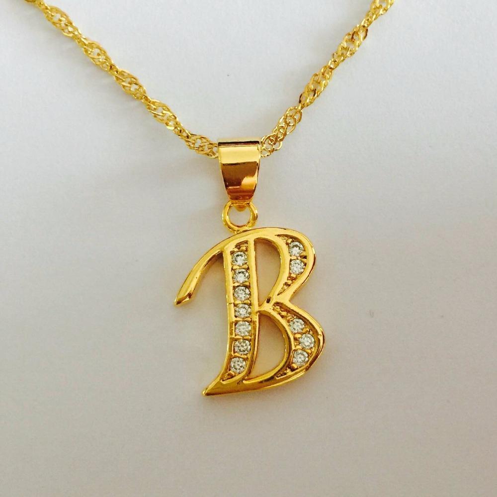 بالصور صور حرف b , اجمل الصور المكتوب عليها حرف b 2507 5