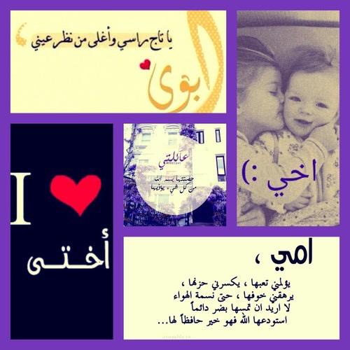 بالصور اجمل الصور عن الاخ والاخت , صور وكلمات جميلة عن الاخت والاخ 2509 4