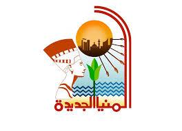 بالصور معلومات عن محافظة المنيا , المنيا وضواحيها واصولها 12485 5
