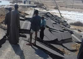 بالصور معلومات عن محافظة المنيا , المنيا وضواحيها واصولها 12485 9