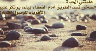 بالصور كلام حزين جدا عن الحياة , كلمات عن الحياه مؤثرة وحزينة 2000 13 310x165