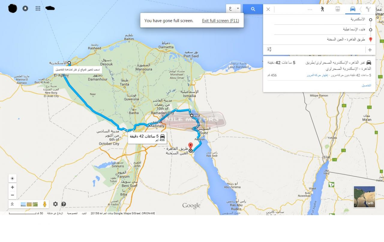 صور المسافة بين القاهرة والاسكندرية , اعرف المسافة بين القاهرة والاسكندرية بالكيلو متر